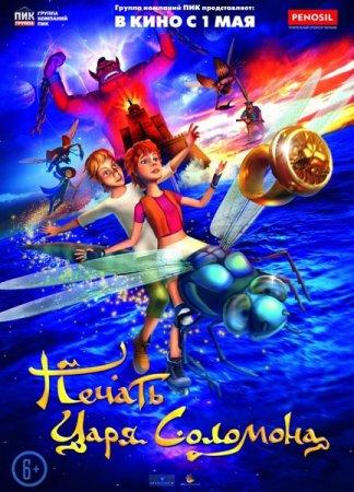 Скачайте голубой щенок мультфильм смотреть онлайн бесплатно Алисин день